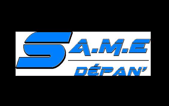 Logo de l'entreprise EURL Same Depan'
